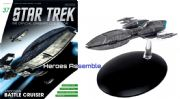Star Trek Official Starships Collection #037 Kumari Andorian Cruiser Eaglemoss